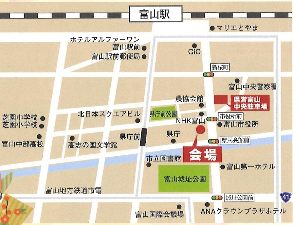 県民会館地図