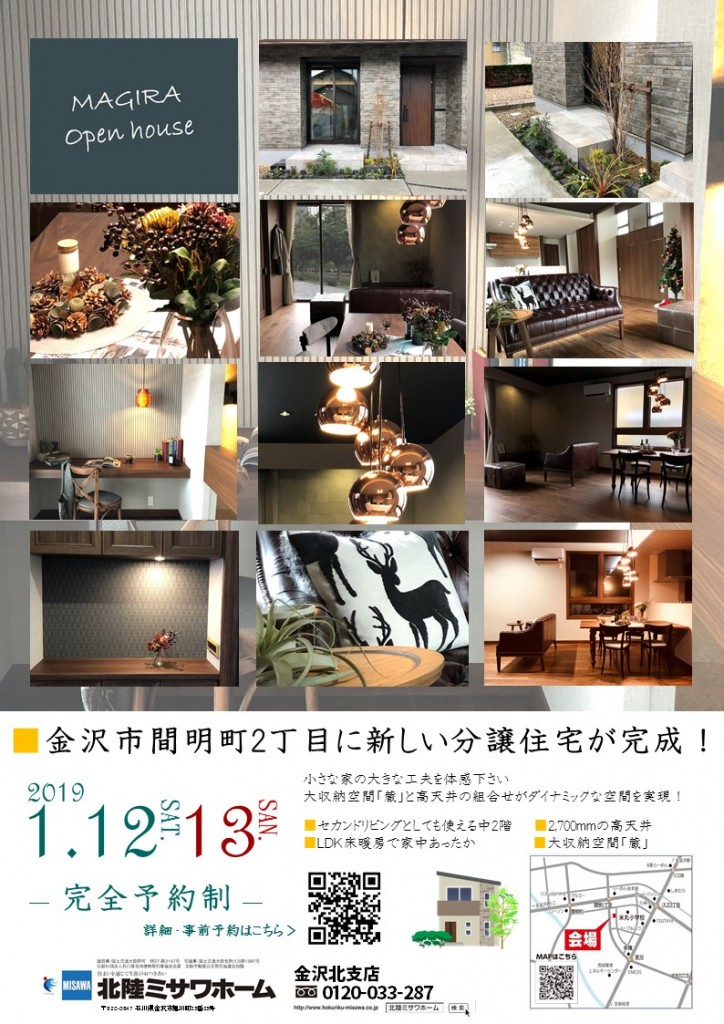 2018012_小松製作所